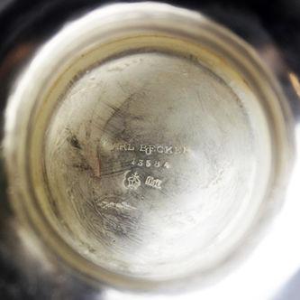 "Арт-студия ""Кентавр"" - Старинный серебряный самовар (бульотка) №013700"