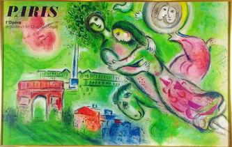 """Арт-студия """"Кентавр"""" - """"Ромео и Джульетта"""" (фрагмент росписи плафона Оперы Гарнье в Париже) №013795"""