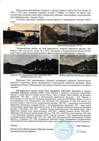 """Арт-студия """"Кентавр"""" - Серебряный настольный набор для письма в футляре №013907"""
