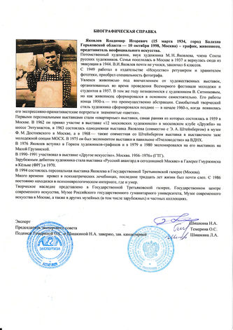 "Арт-студия ""Кентавр"" - ""Пионы"" №014033"