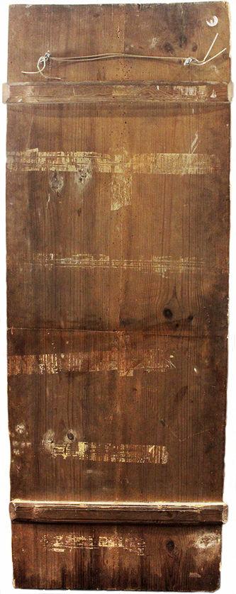 """Арт-студия """"Кентавр"""" - Старинная храмовая икона """"Введение Богородицы во храм"""" №014067"""