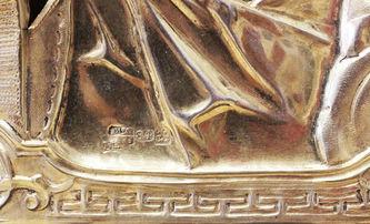"""Арт-студия """"Кентавр"""" - Антикварная икона """"Господь Вседержитель"""" в окладе с эмалью №014151"""