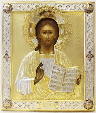 """Арт-студия """"Кентавр"""" - Антикварная икона Христа Спасителя в окладе с выемчатой эмалью №014268"""