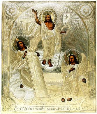 """Арт-студия """"Кентавр"""" - Антикварная икона """"Воскресение Господа нашего Иисуса Христа"""" №014286"""