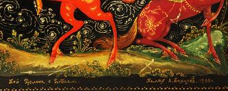 """Арт-студия """"Кентавр"""" - Палех. Шкатулка """"Бой Руслана с Рогдаем"""" №014349"""