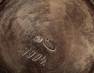 """Арт-студия """"Кентавр"""" - Серебряная кружка в стиле Модерн №014413"""