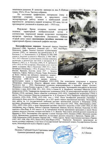"Арт-студия ""Кентавр"" - ""Серый день"" №014442"