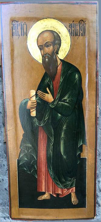 """Арт-студия """"Кентавр"""" - Старинная икона """"Святой Иоанн Богослов"""" №014464"""