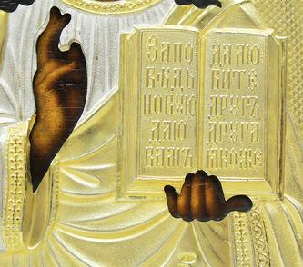 """Арт-студия """"Кентавр"""" - Старинная икона """"Господь Вседержитель"""" в окладе с эмалью №014508"""