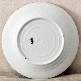 "Арт-студия ""Кентавр"" - Парные тарелки из сервиза Великого князя Александра Александровича №014530"