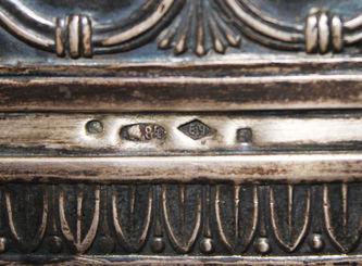 """Арт-студия """"Кентавр"""" - Старинная серебряная ваза для фруктов №014584"""