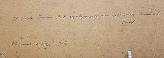 """Арт-студия """"Кентавр"""" - """"Отражение в пруду"""" №014649"""