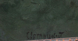 "Арт-студия ""Кентавр"" - ""Цветущий сад"" №014812"