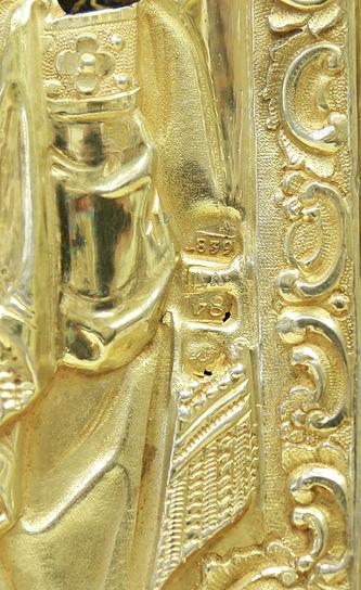 """Арт-студия """"Кентавр"""" - Старинная икона """"Курская Коренная Пресвятая Богородица «Знамение»"""" №014824"""