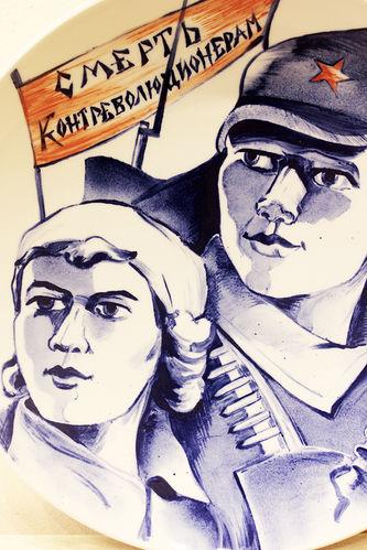 """Арт-студия """"Кентавр"""" - Агитационная тарелка """"Смерть контрреволюционерам"""" №014851"""