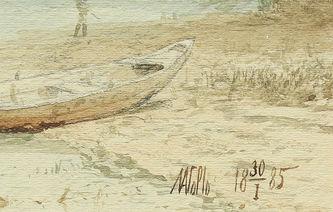 """Арт-студия """"Кентавр"""" - """"Пейзаж с лодкой"""" №014881"""