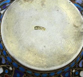"""Арт-студия """"Кентавр"""" - Старинная серебряная солонка с эмалью по скани №014889"""
