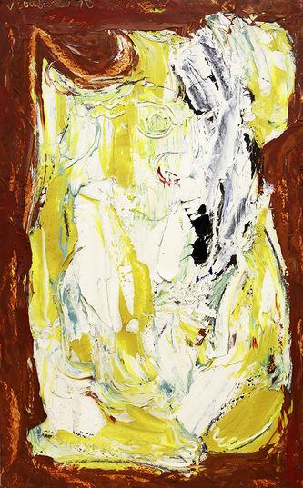 """Арт-студия """"Кентавр"""" - """"Портрет на красном фоне"""" №014914"""