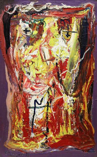 """Арт-студия """"Кентавр"""" - """"Портрет на фиолетовом фоне"""" №014915"""