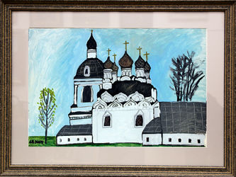 "Арт-студия ""Кентавр"" - ""Церковь"" №015051"
