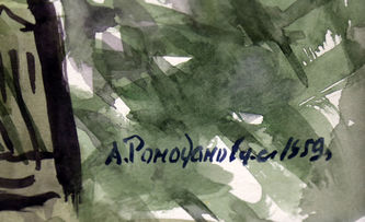 """Арт-студия """"Кентавр"""" - """"Москва. Майские дни"""" №015053"""