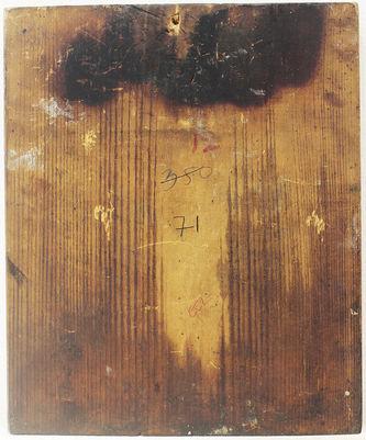 """Арт-студия """"Кентавр"""" - Старинная икона """"Господь Вседержитель"""" в окладе в византийском стиле №015104"""