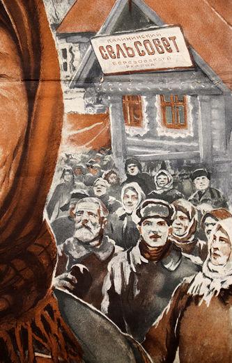 """Арт-студия """"Кентавр"""" - Советский агитационный плакат """"Женщина - великая сила советского государства"""" №015109"""