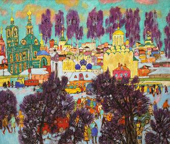 """Арт-студия """"Кентавр"""" - """"Владимир. Фиолетовые деревья"""" №015220"""