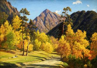 """Арт-студия """"Кентавр"""" - """"Осень в горах"""" №015222"""
