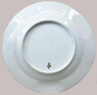 """Арт-студия """"Кентавр"""" - Тарелка с цветочными резервами и рельефным орнаментом №015347"""