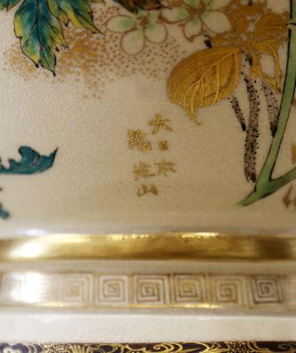 """Арт-студия """"Кентавр"""" - Парные вазы с изображением цветов и бабочек №015356"""