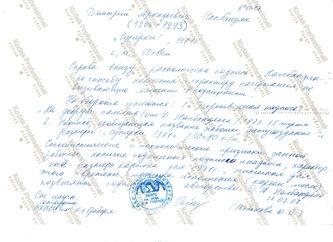 """Арт-студия """"Кентавр"""" - """"Cумерки"""" №006161"""