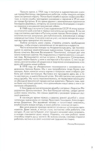 "Антиквариат.ру - ""Таранино""  №007157"