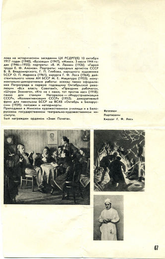 "Арт-студия ""Кентавр"" - ""Вузовцы"" №007595"